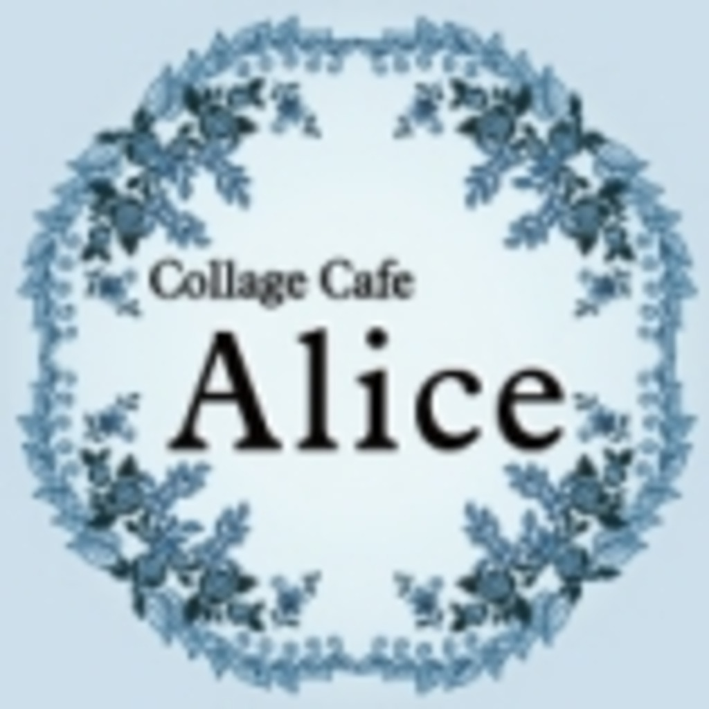 Collage Cafe Alice