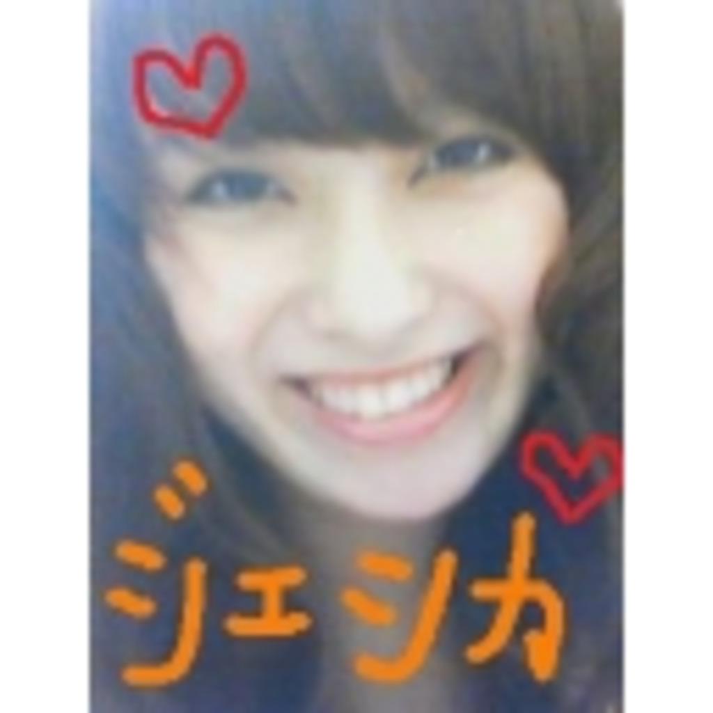 \(◕‿◕✿ฺ)/♥ある日のジェシカ♥