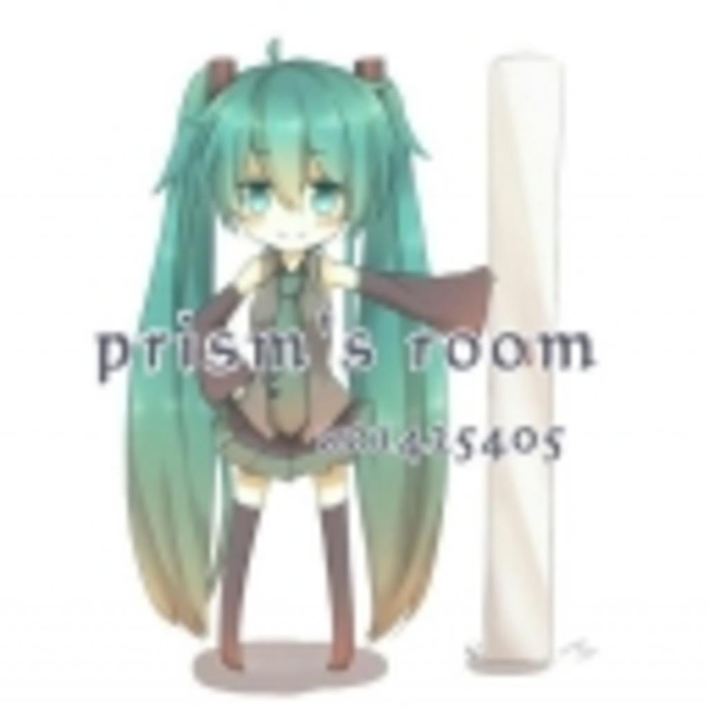prism's room
