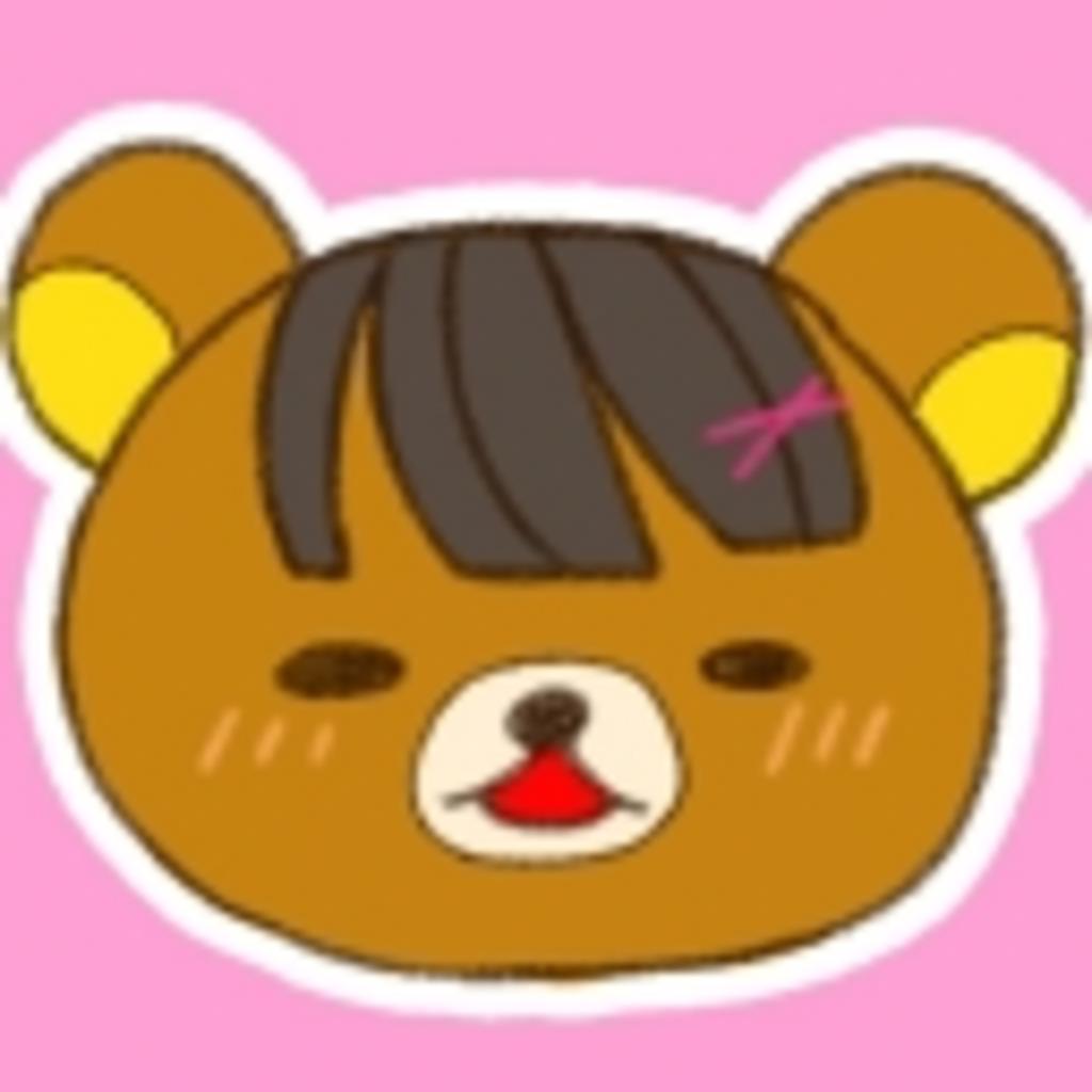 こみゅりんく♡♥(。´▽`。)♥♡
