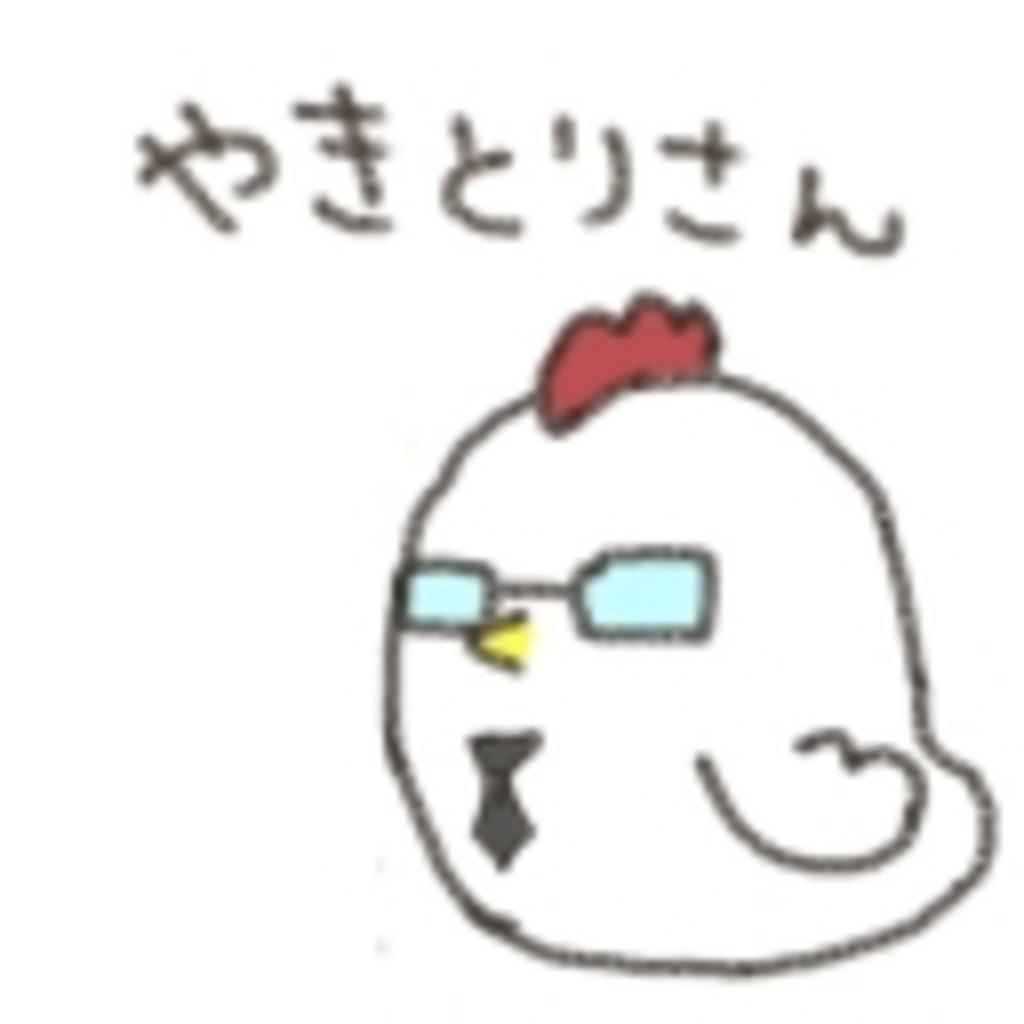 【楽しく】過疎タグばんざい!【まったり】