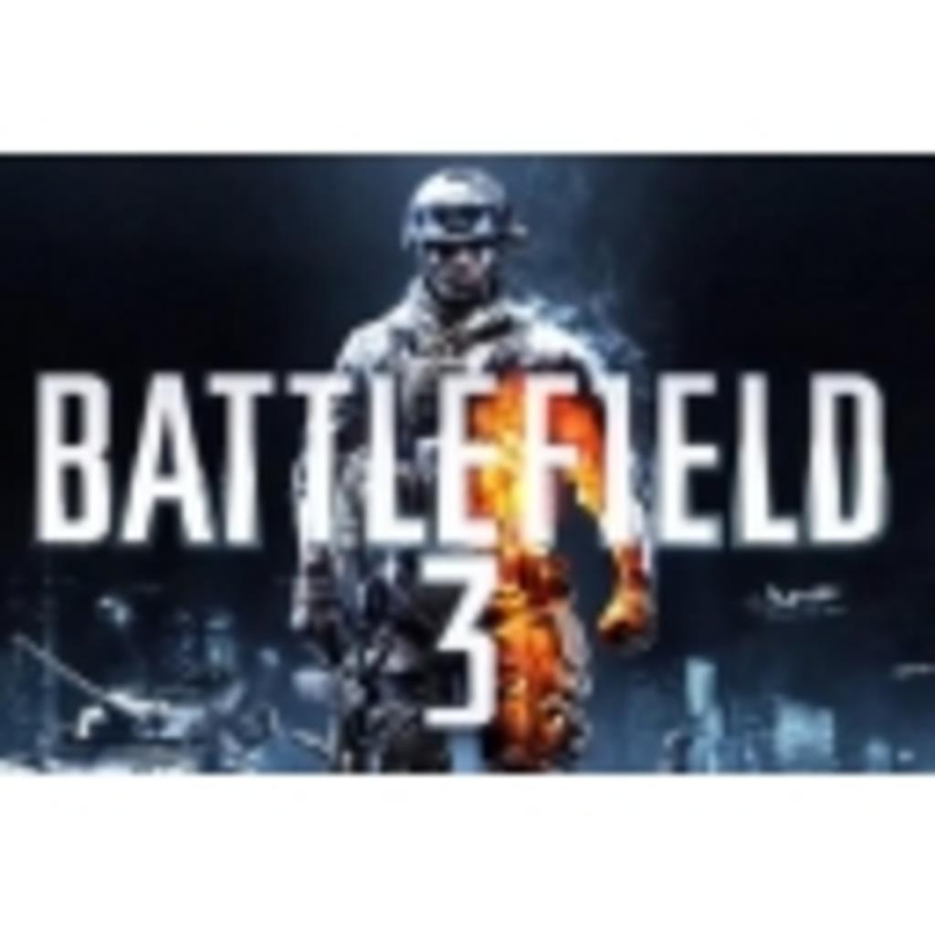 -=Wiz=- BattleField Clan