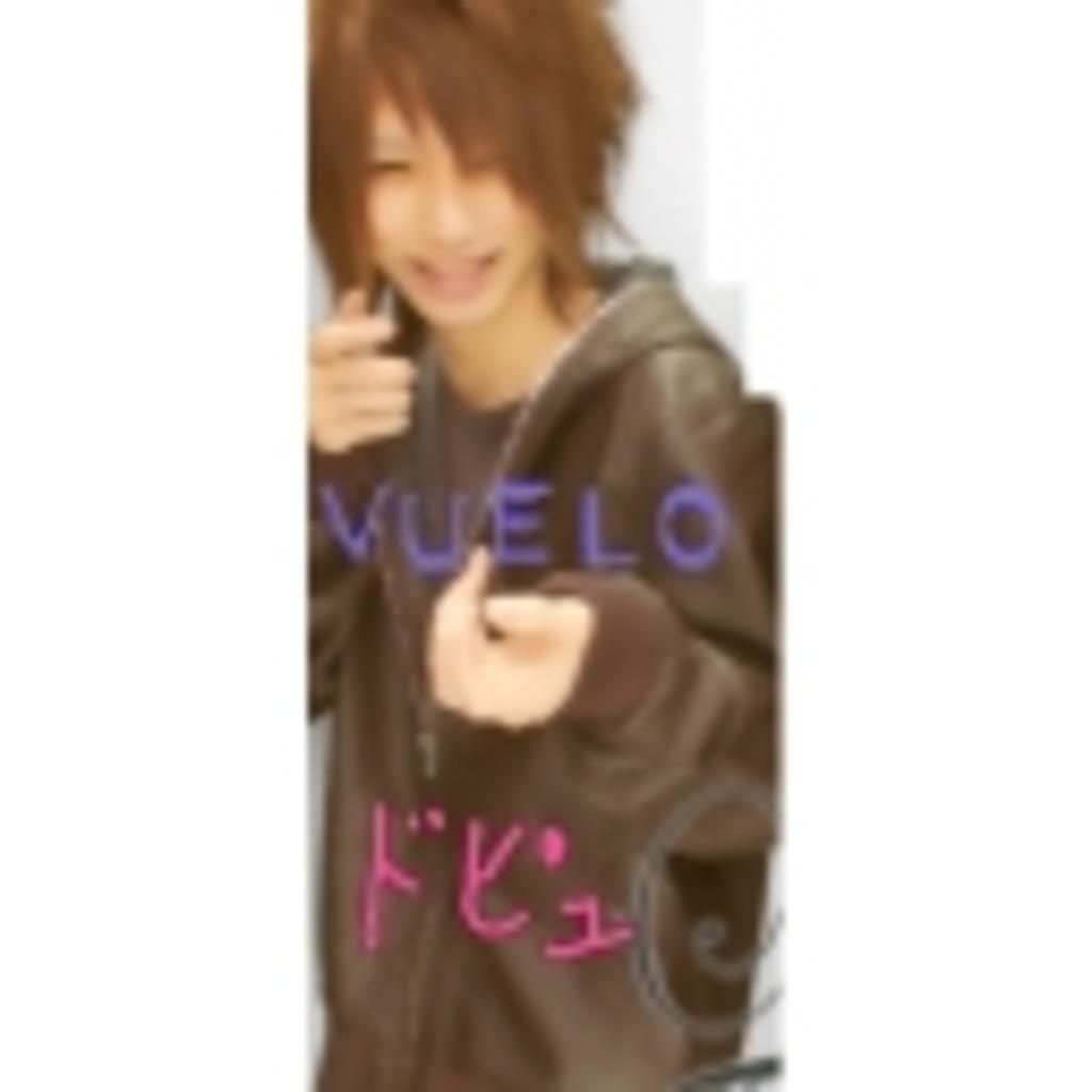 Vuelo Fan Club