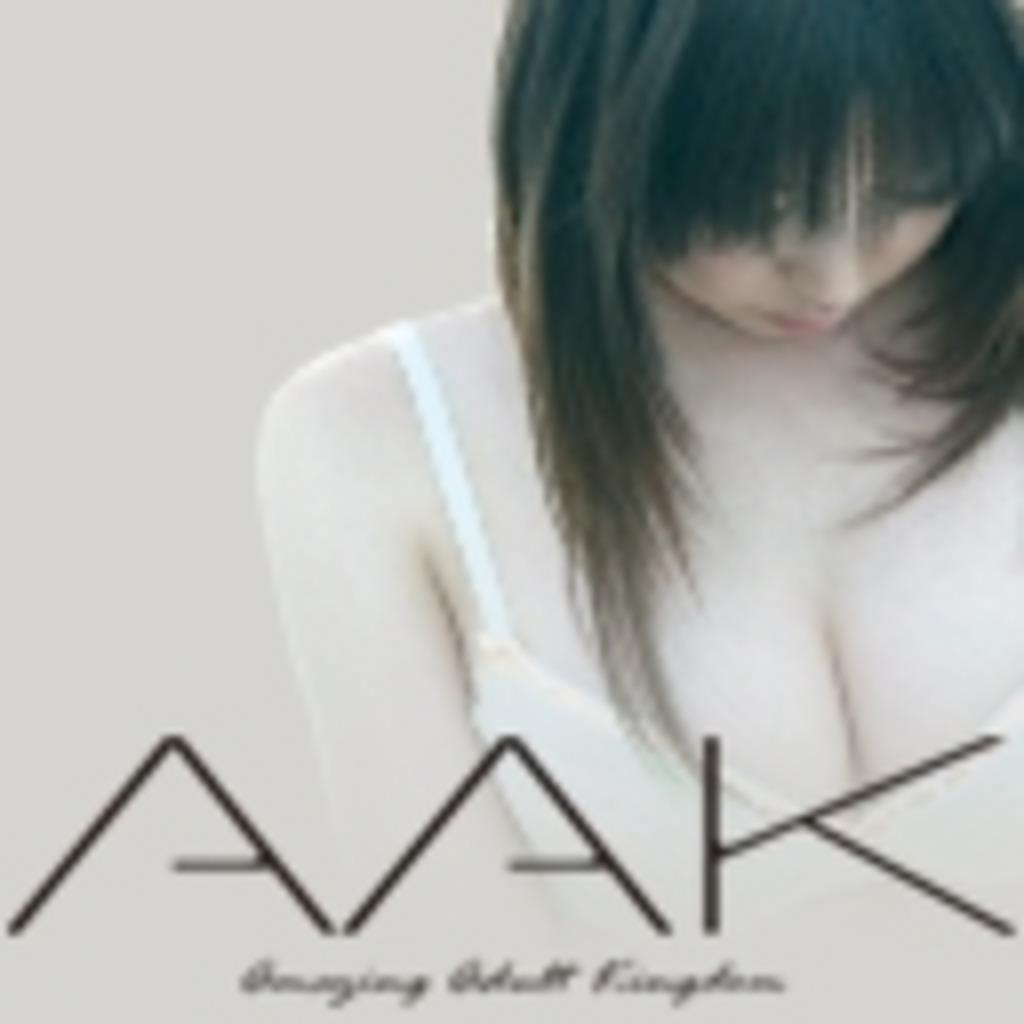 AVメーカー/AAKの生放送Ch
