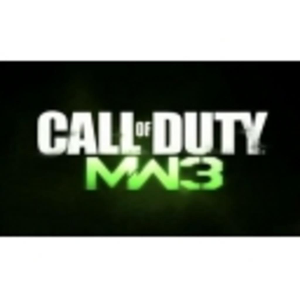 Call of Duty: Modern Warfare 3好き集まれ~!