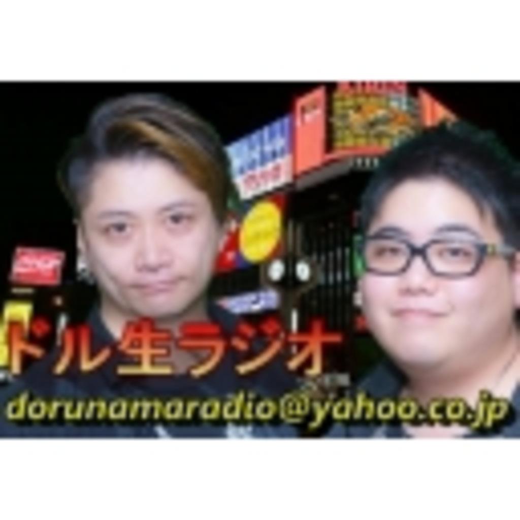 【すすきの】ドルドル生TV【道産子BAR】
