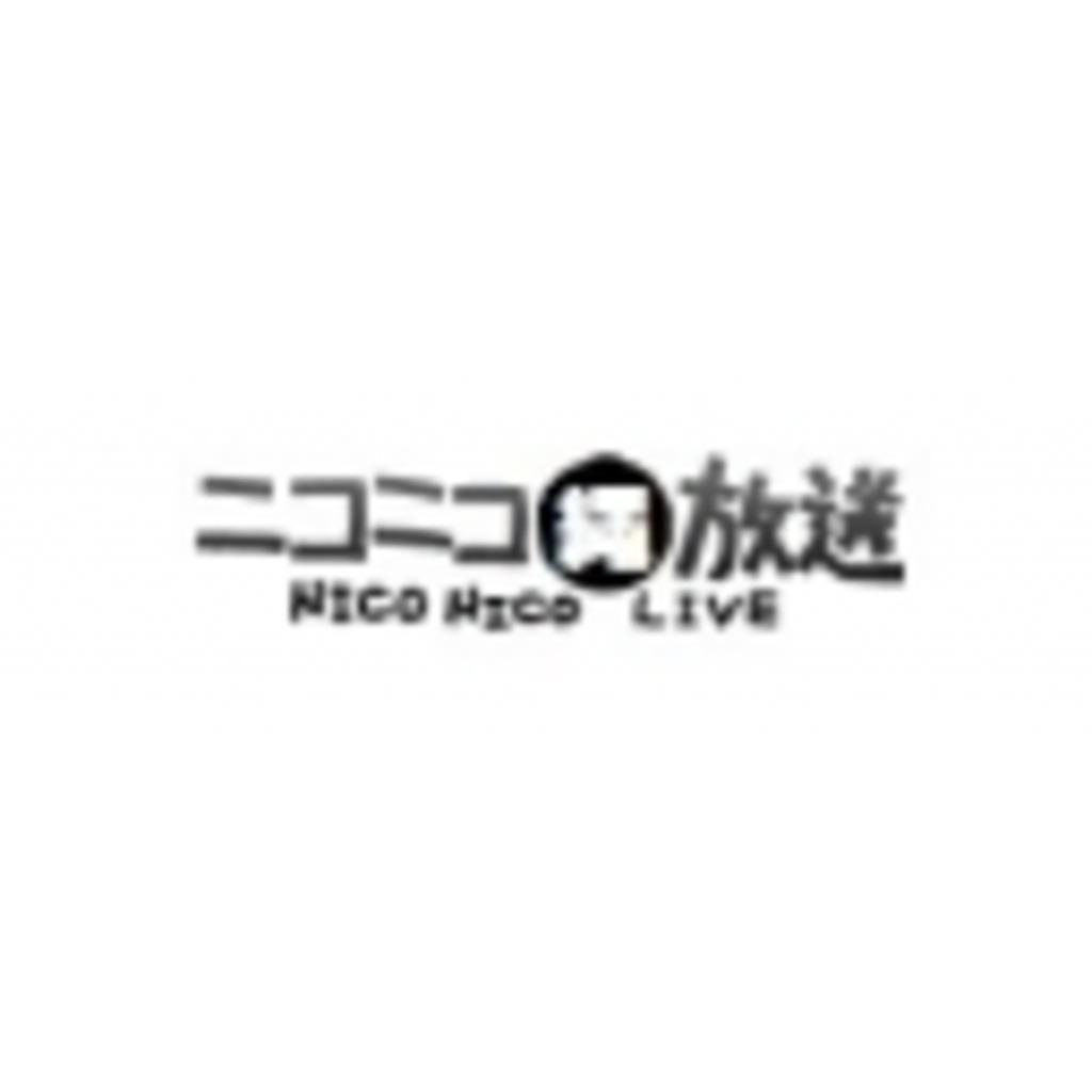 【25縄】ニコニコ縄放送【ニコ縄】
