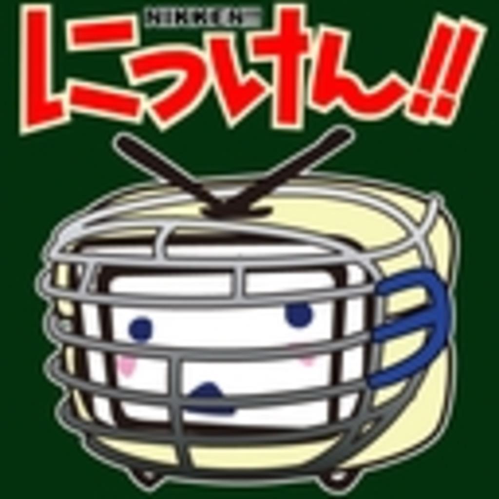 日本拳法連盟ニコニコ支部