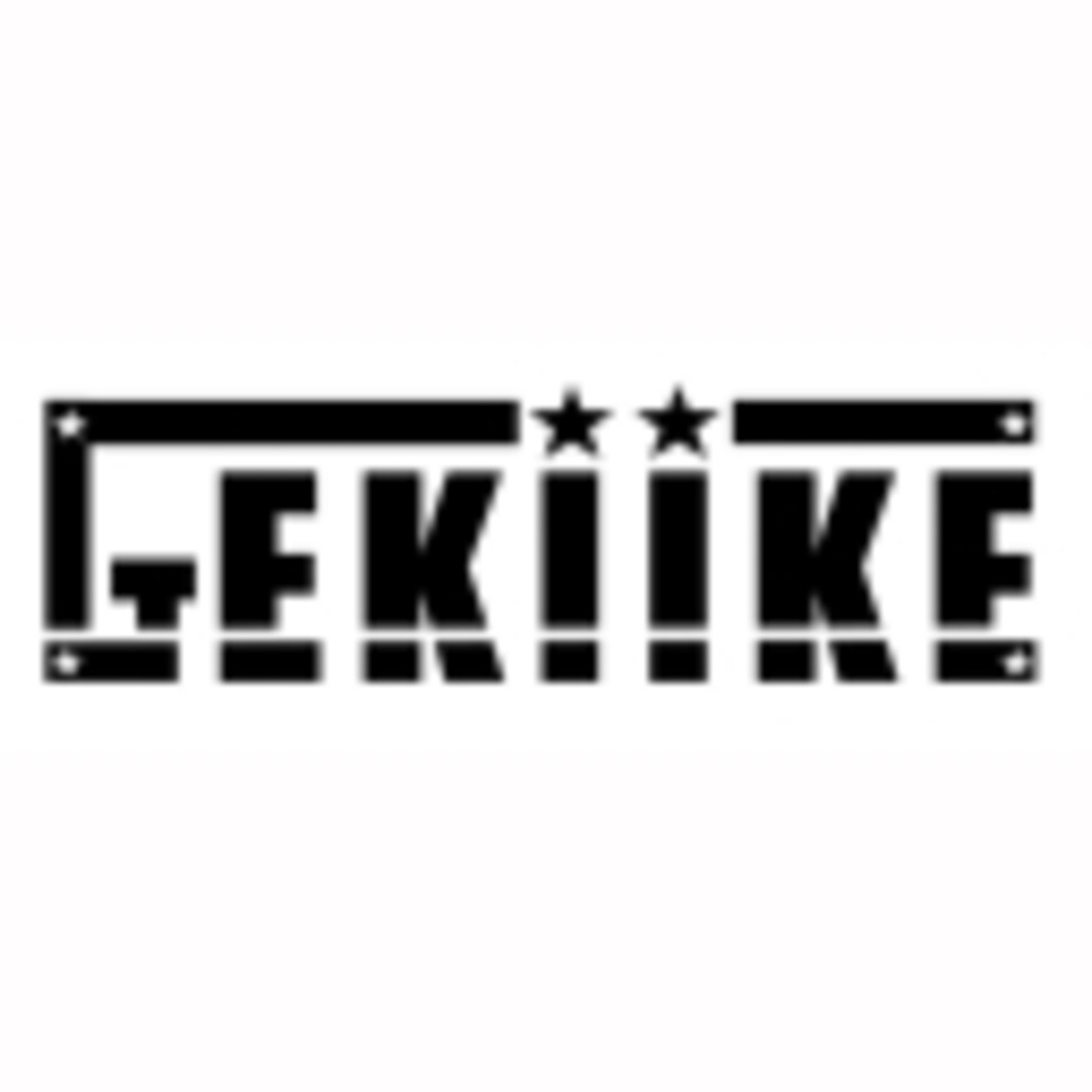 GEKIIKEの激☆生!!