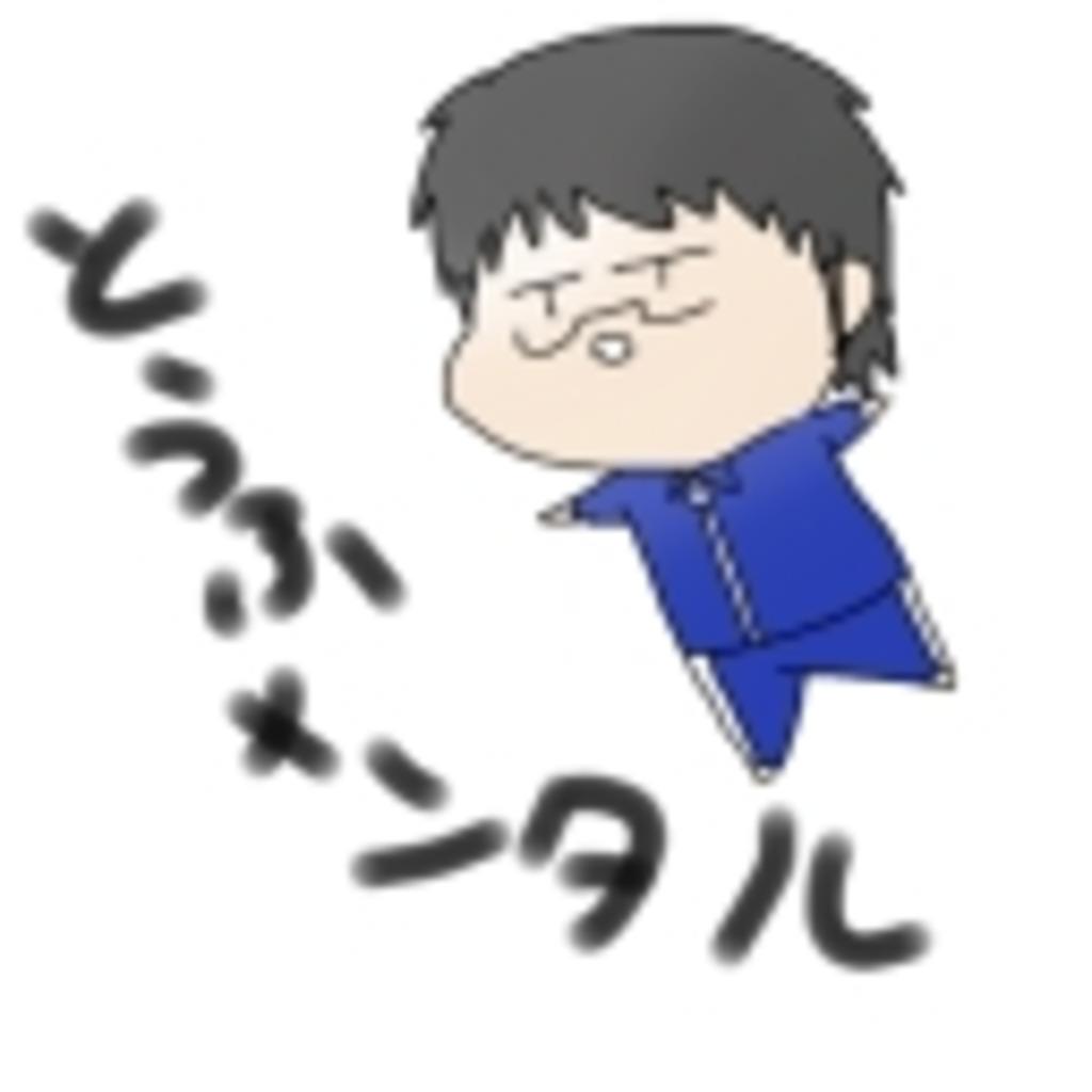 [実況初心者]豆腐メンタル