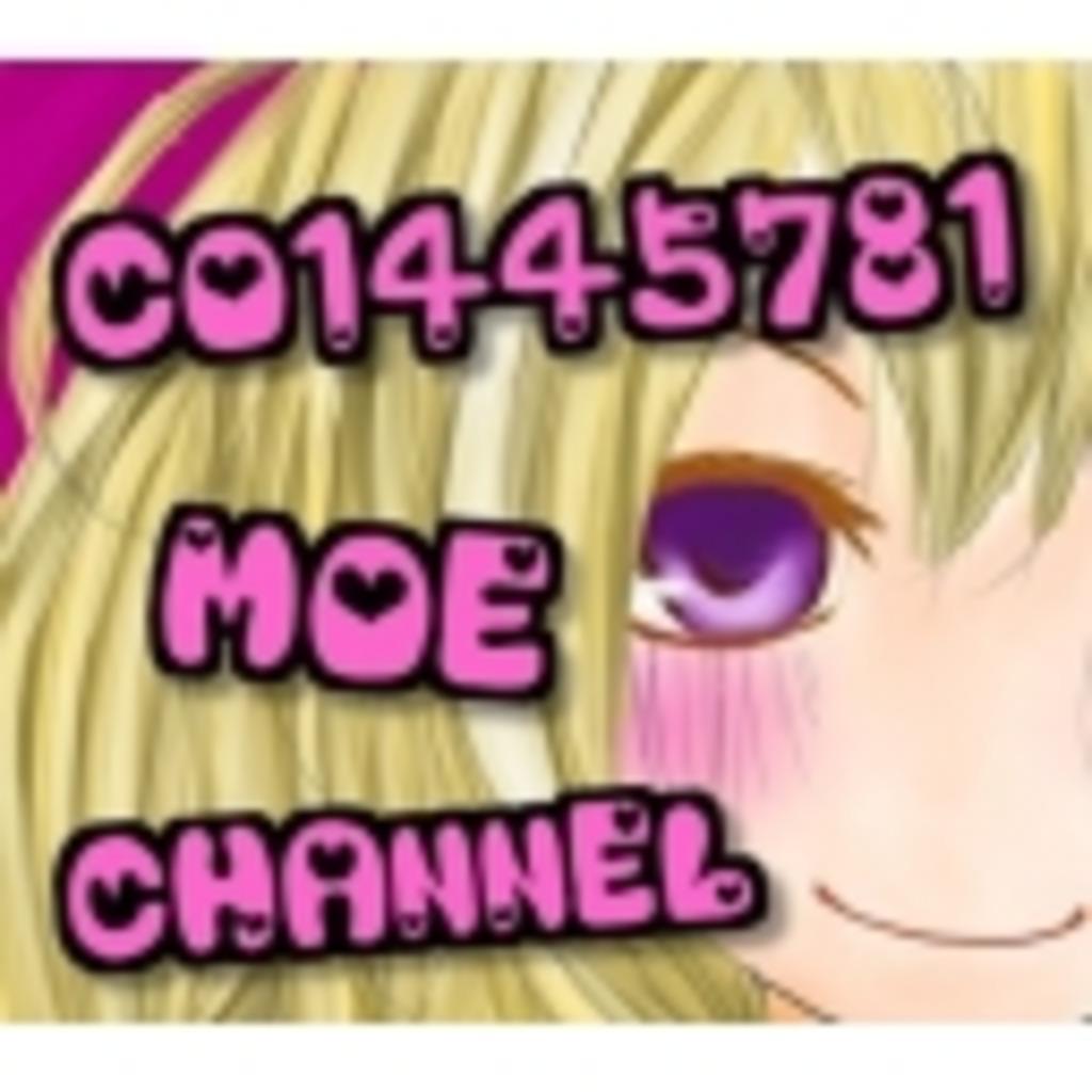 ♡MOECHANNEL♡