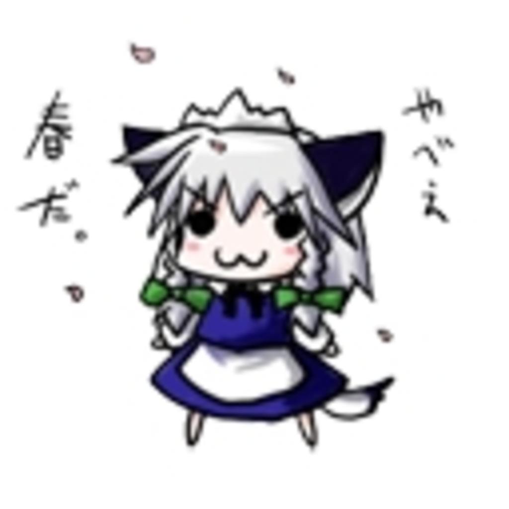 めいりんのOSU!放送(仮)