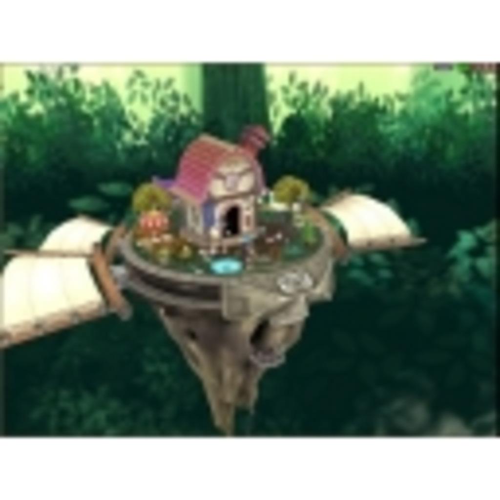 森の奥の家