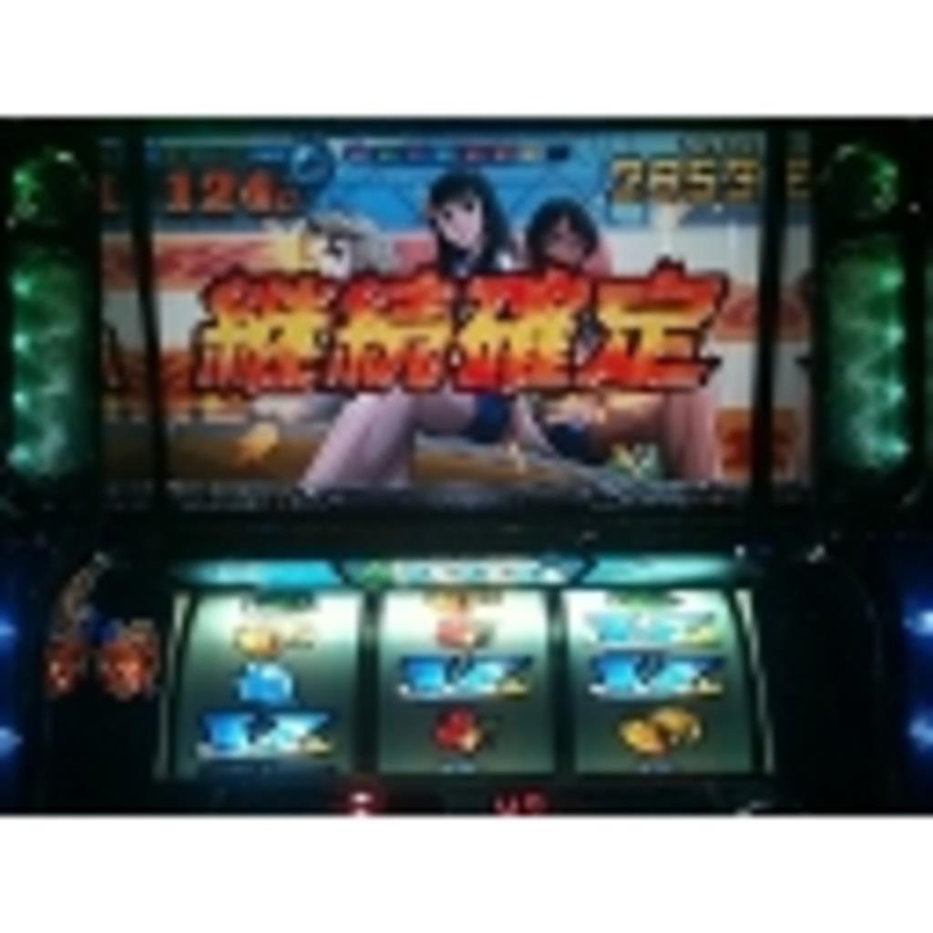 メディア放送局★スロ☆ゲーム★雑談 なんでもござれ