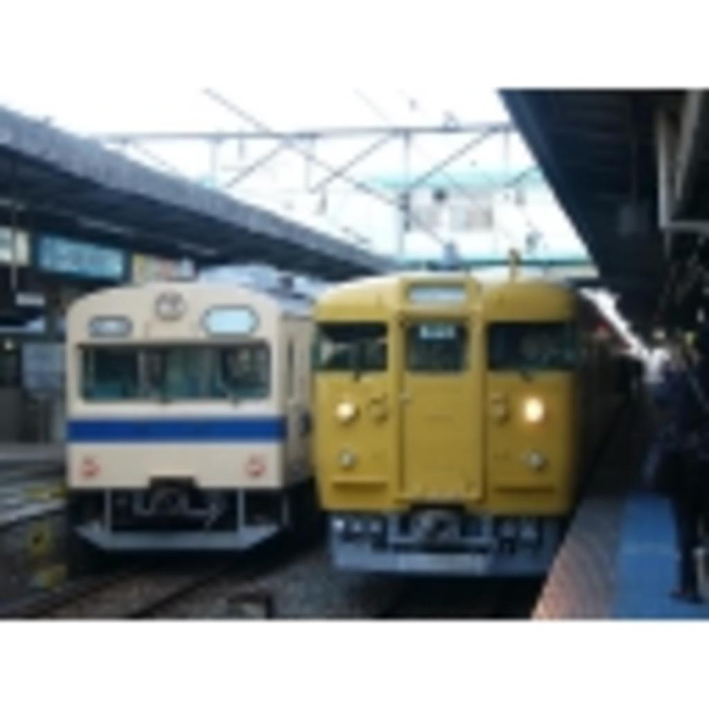 【國鐵広電】広島の鉄道コミュニティ【アトムスカイレール】