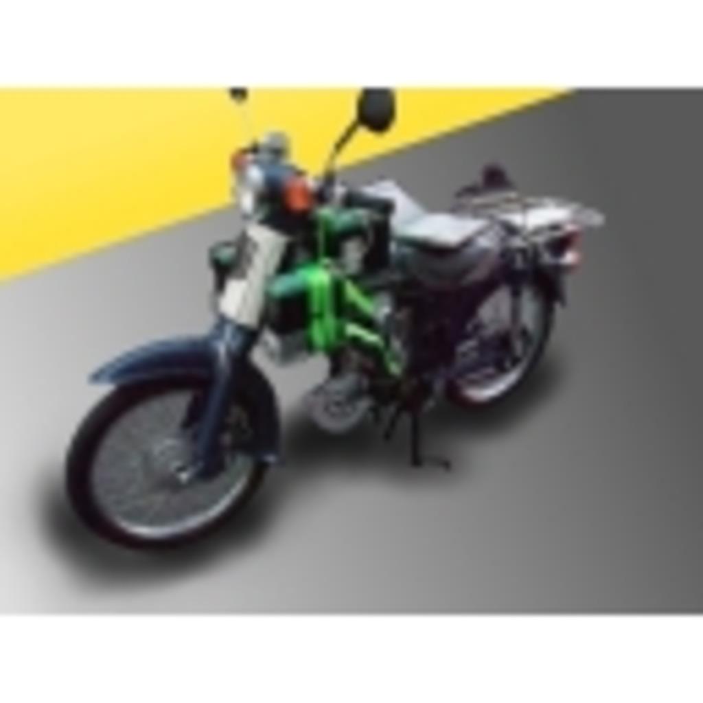 電動バイク,カート推進会