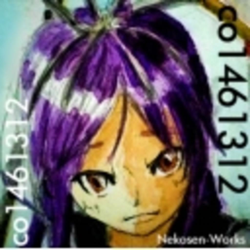 § 猫専WORKS(ネコセンワークス) ニコニコ支部^ワ^ §