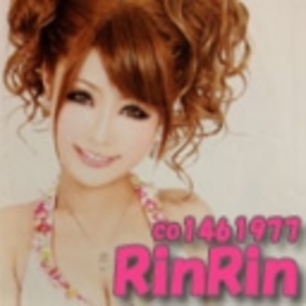 RinRinの生放送★