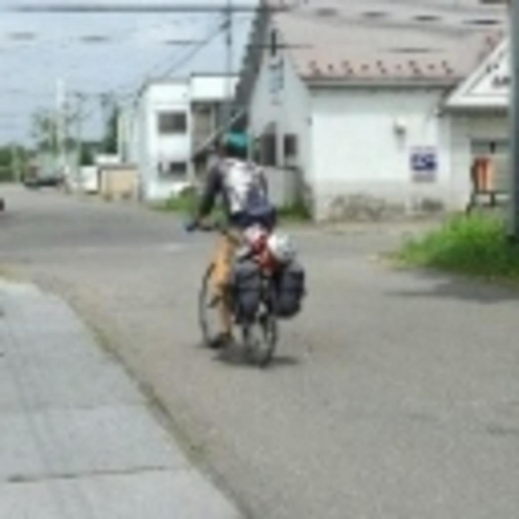 日本一周( ゚」゚)かん旅行代理店