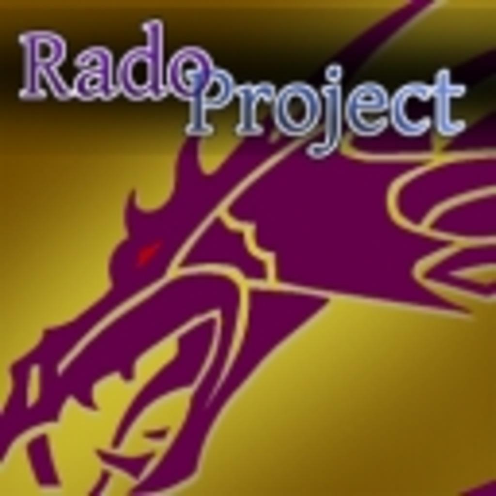 Rado.Project