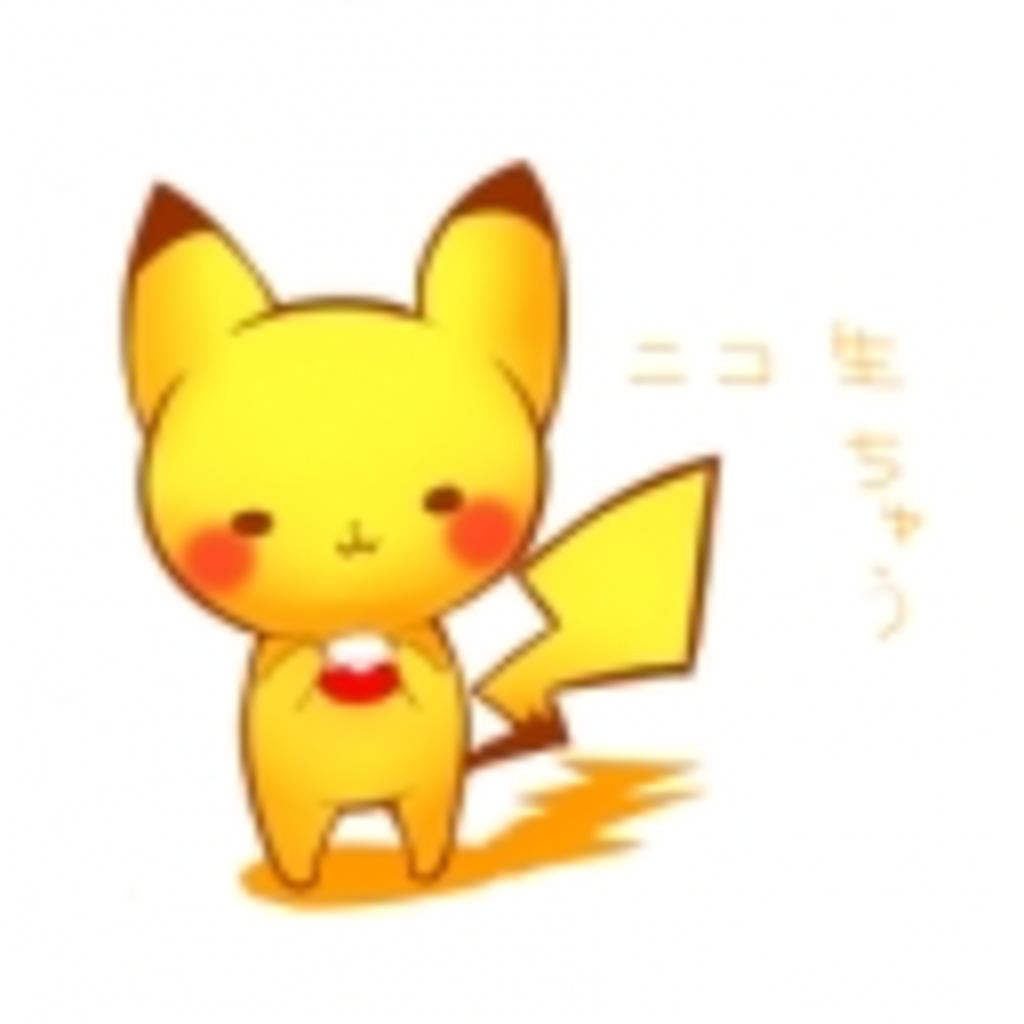紅桃@絵描き