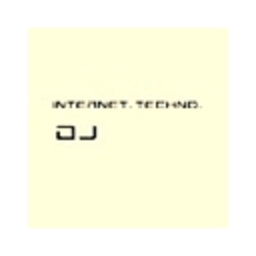 Internet.Techno.DJ