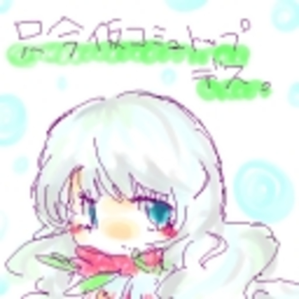 PKさんばいアイスクリームΩ