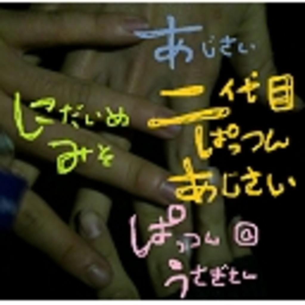 二代目ぱっつん紫陽花