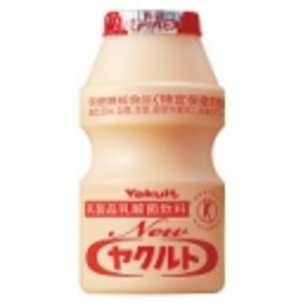 腹痛に負けない乳酸菌飲料