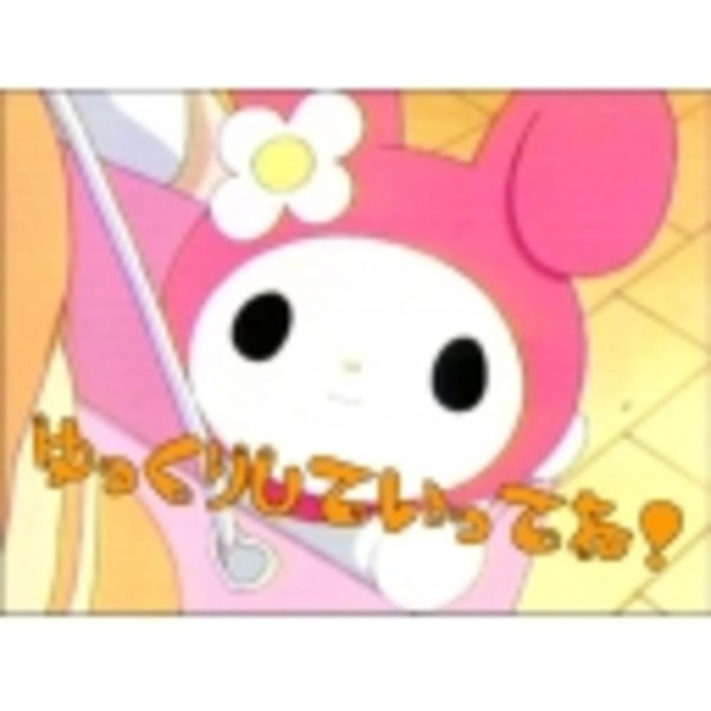 DK2の「青春ニコ謳歌」!