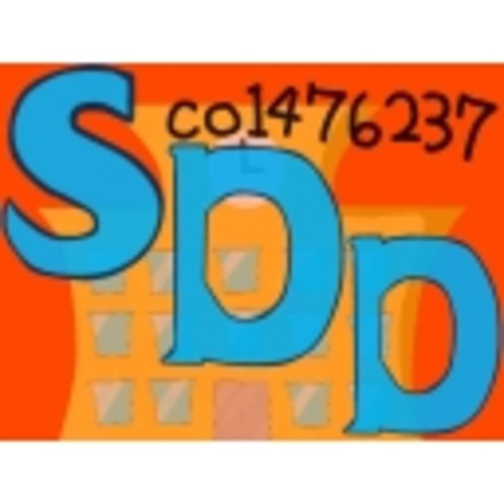 SDD(席替え奪取大作戦)