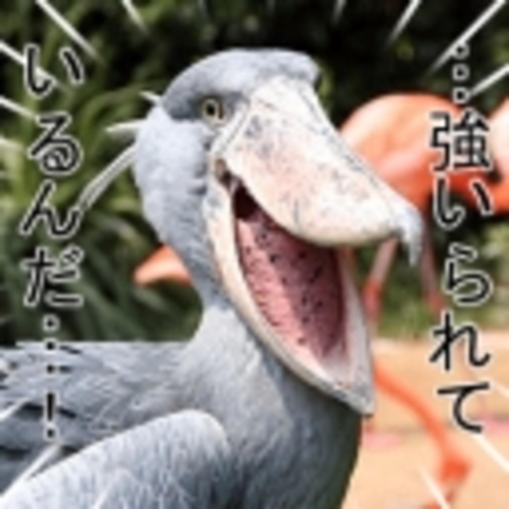 ほうおう局ヽ('◇')ノ(仮)
