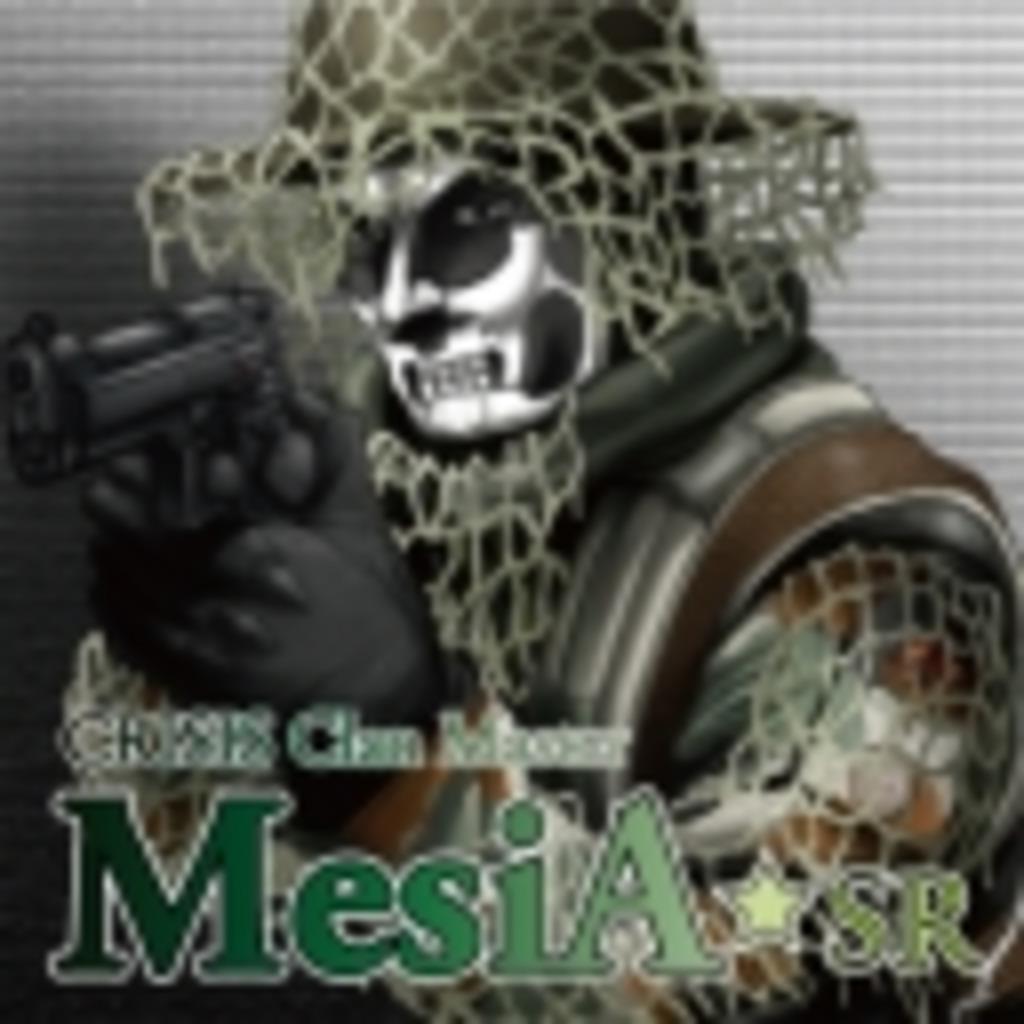 救世主メシアによるAVA&ゲーム放送