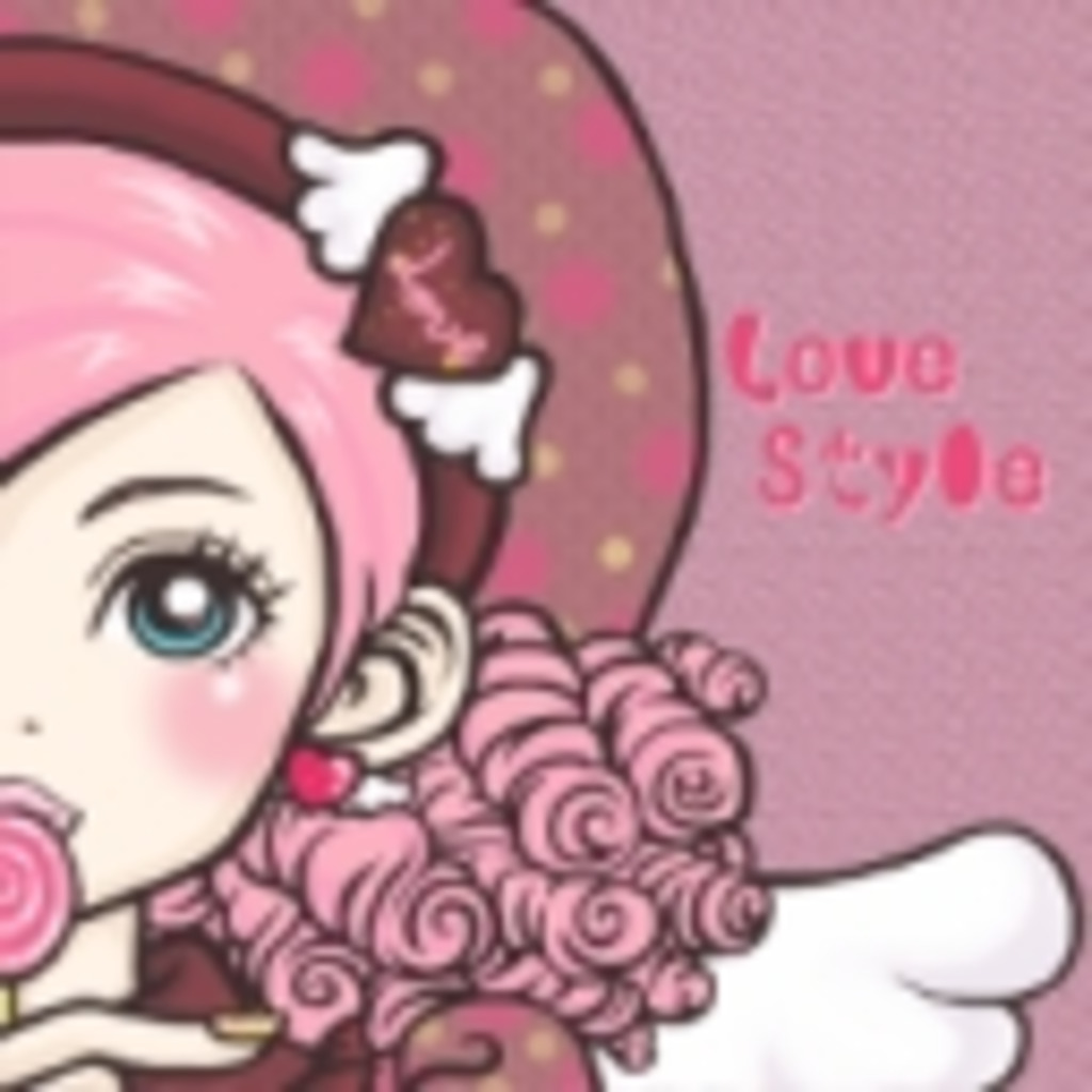 Love Style