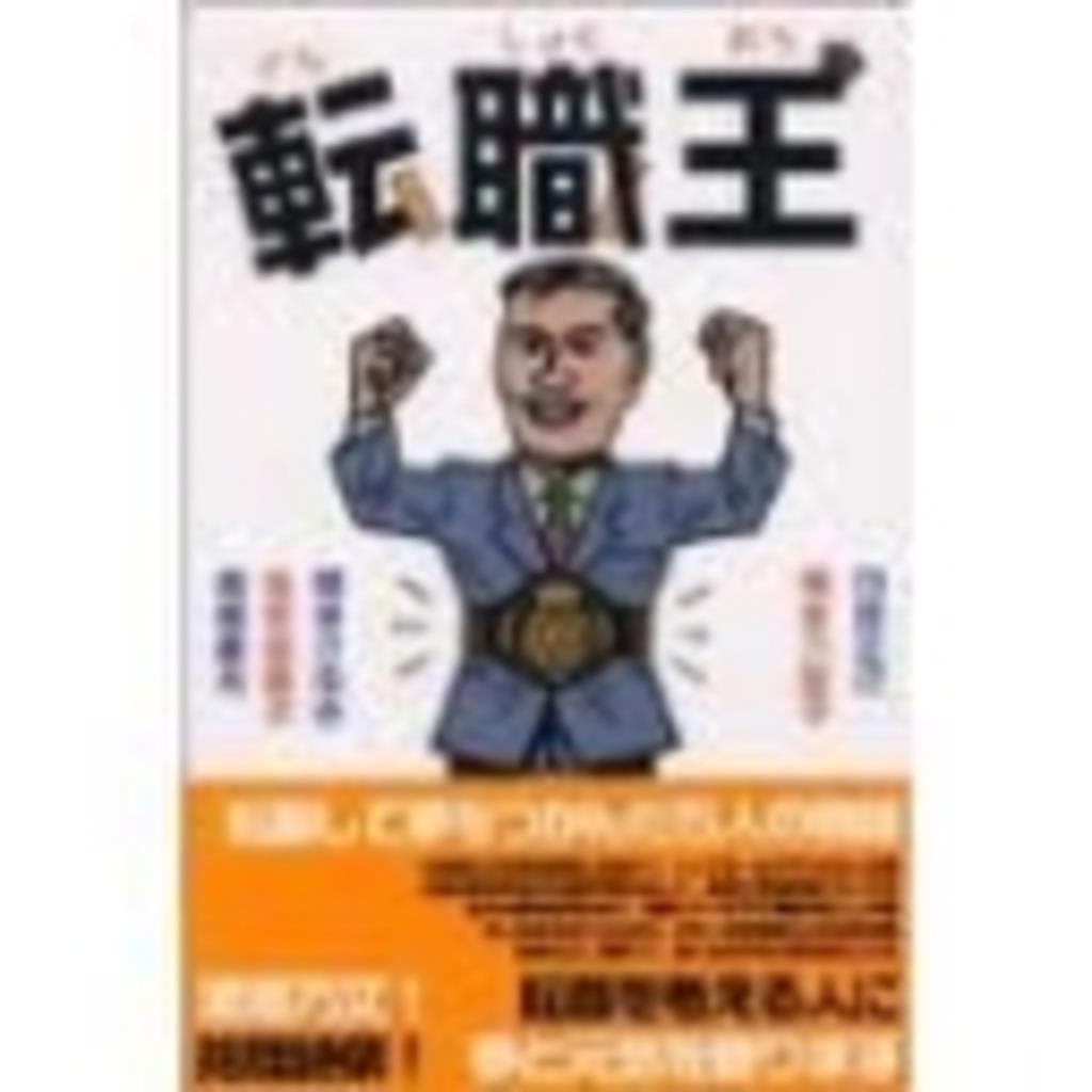 無印本命生放送2012