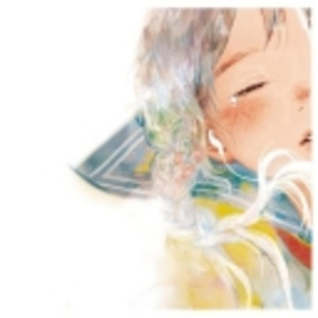曲&アルバム紹介専用その5