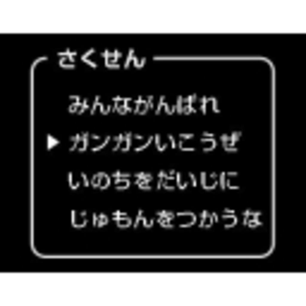 ひとーつ・ふたーつ・みっつーさんのニコ生だよ♪♪.。゚+.(・∀・)゚+.゚♪♪