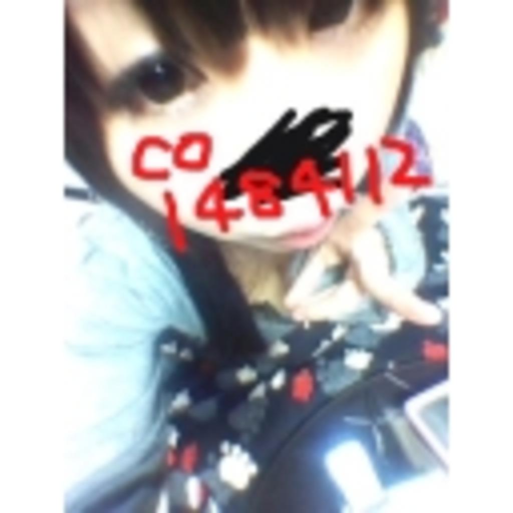 ぴぴるぴるぴ(`・∀・´)☆