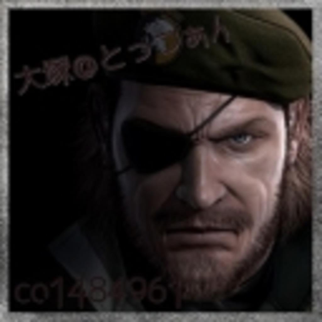 ソロモンよ・・・私は帰ってキタ━(゚∀゚)━!!!