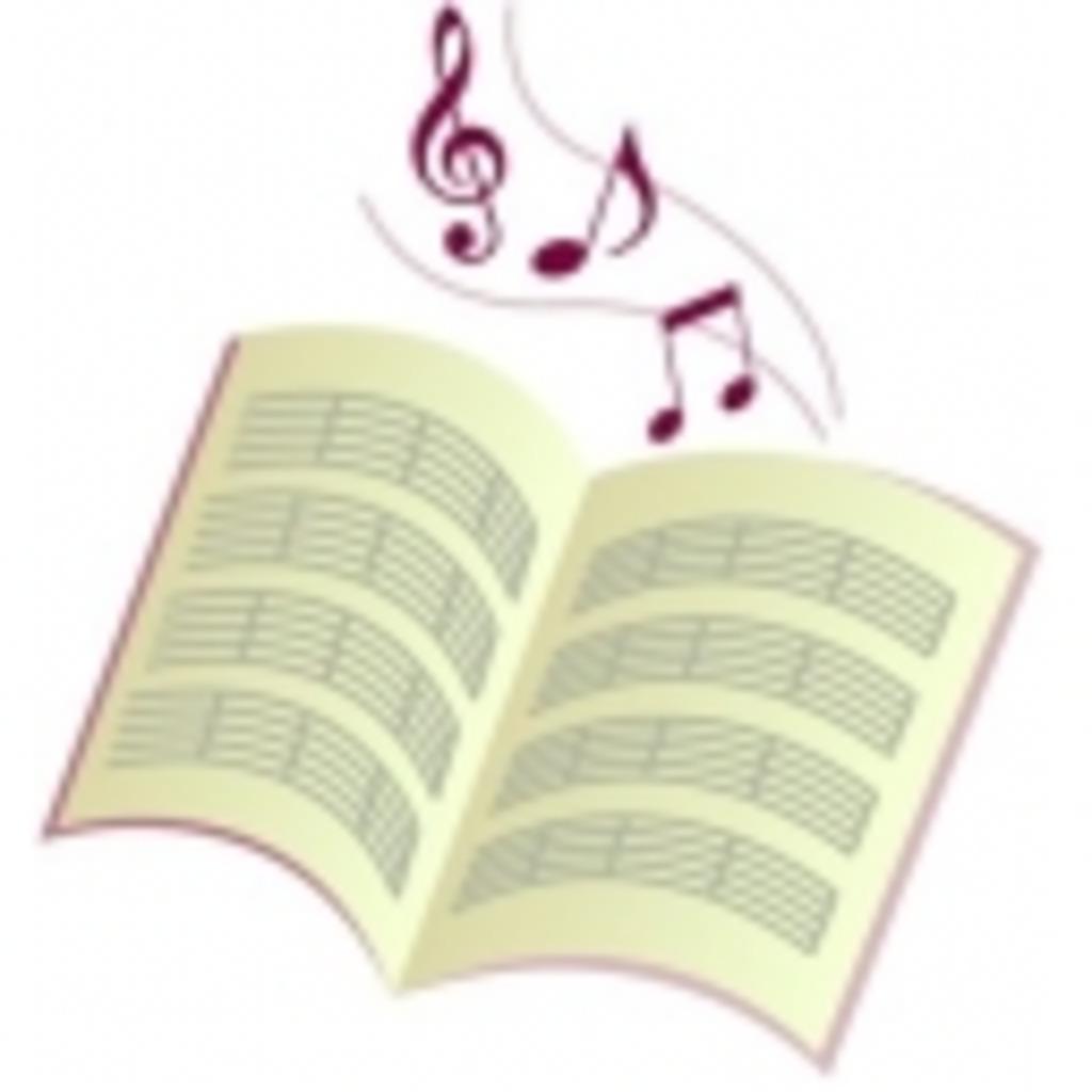 吹奏楽人の集うトコロ
