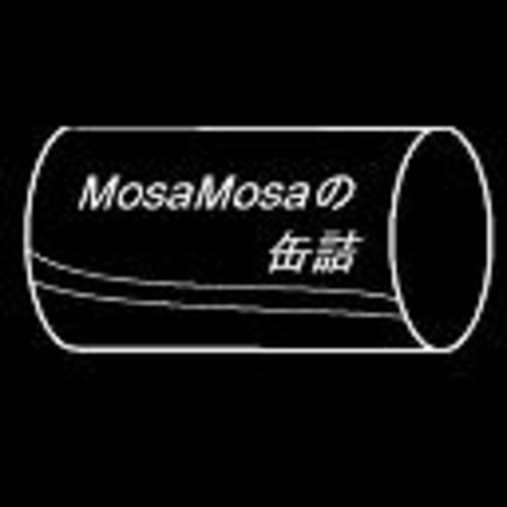 MosaMosa