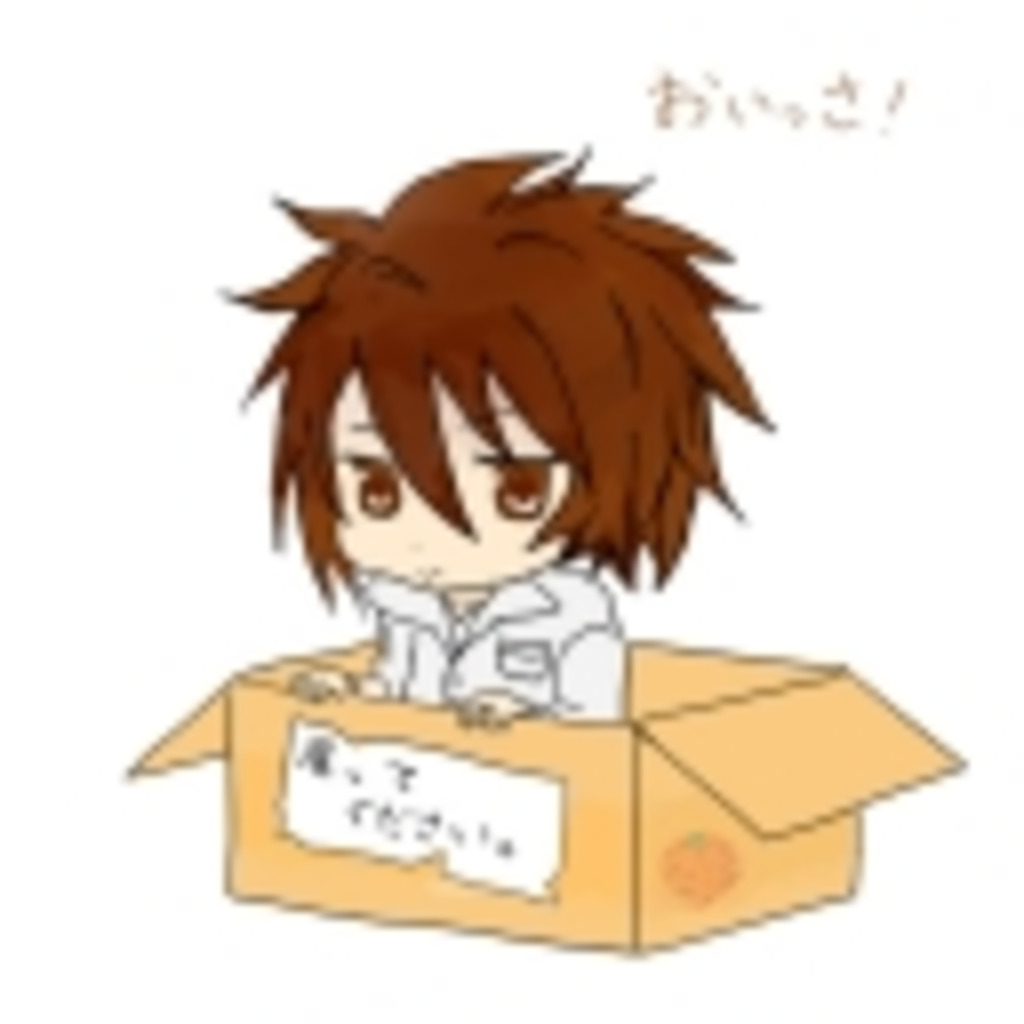波留のgdgdコミュ(仮)★編集中・・・