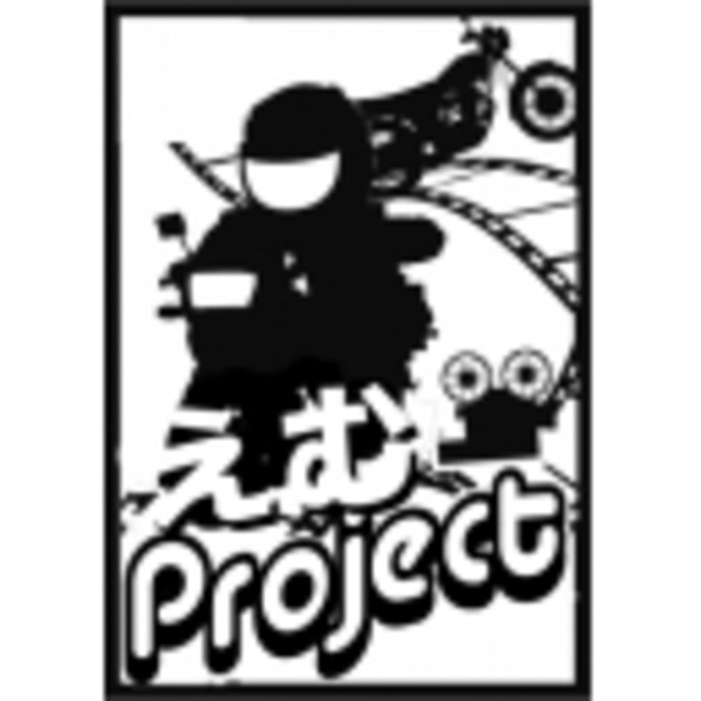 (仮)バイク動画でコミケ参加プロジェクト