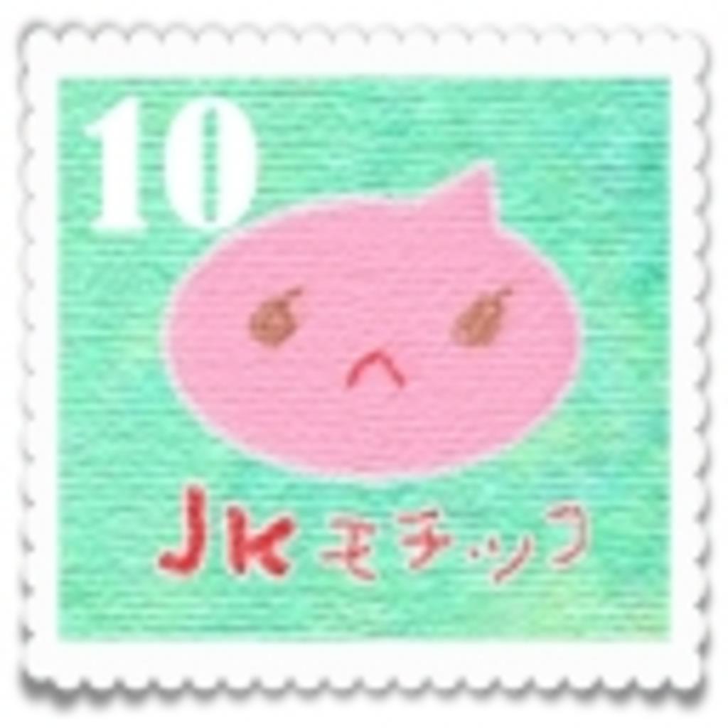 ~ JKもちっこ & JCティモテのニコニコ学園放送部 ~