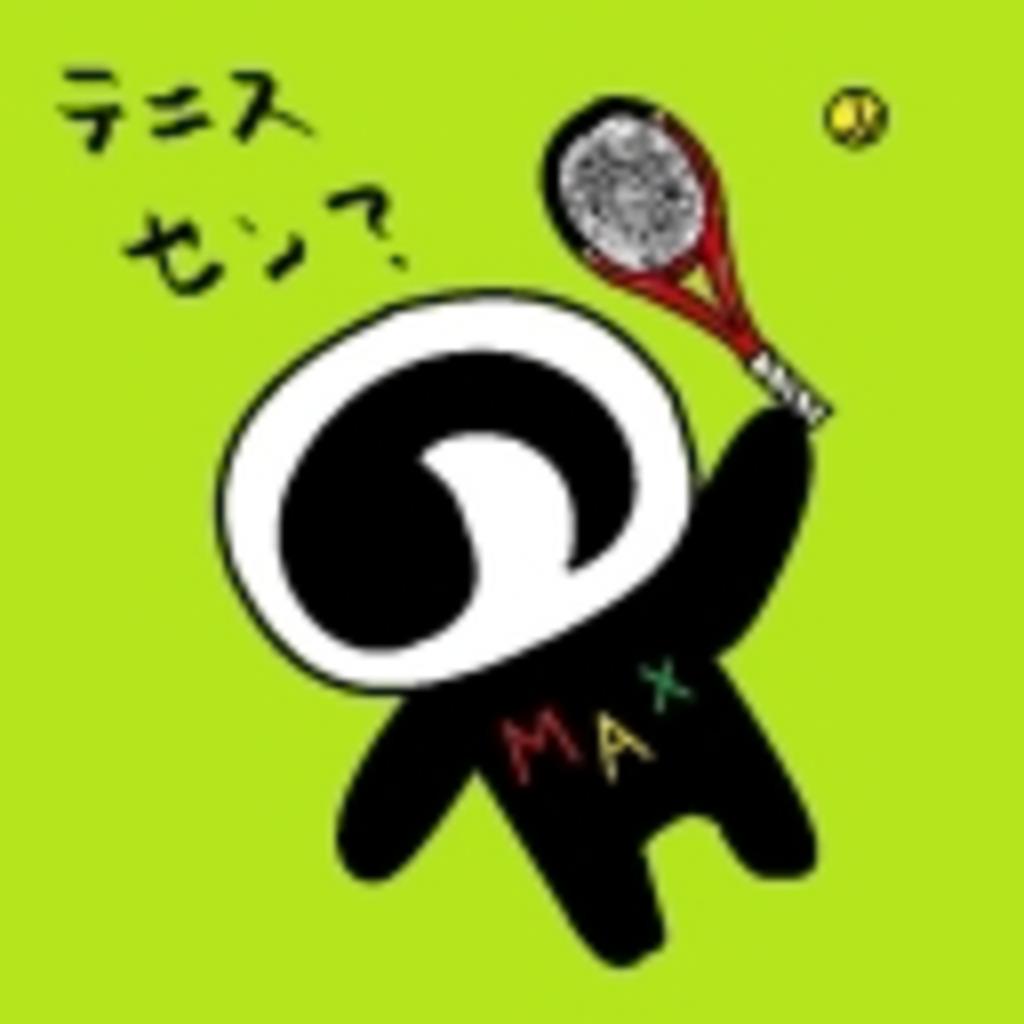 AzumaXの今夜もハイディ☆ホー