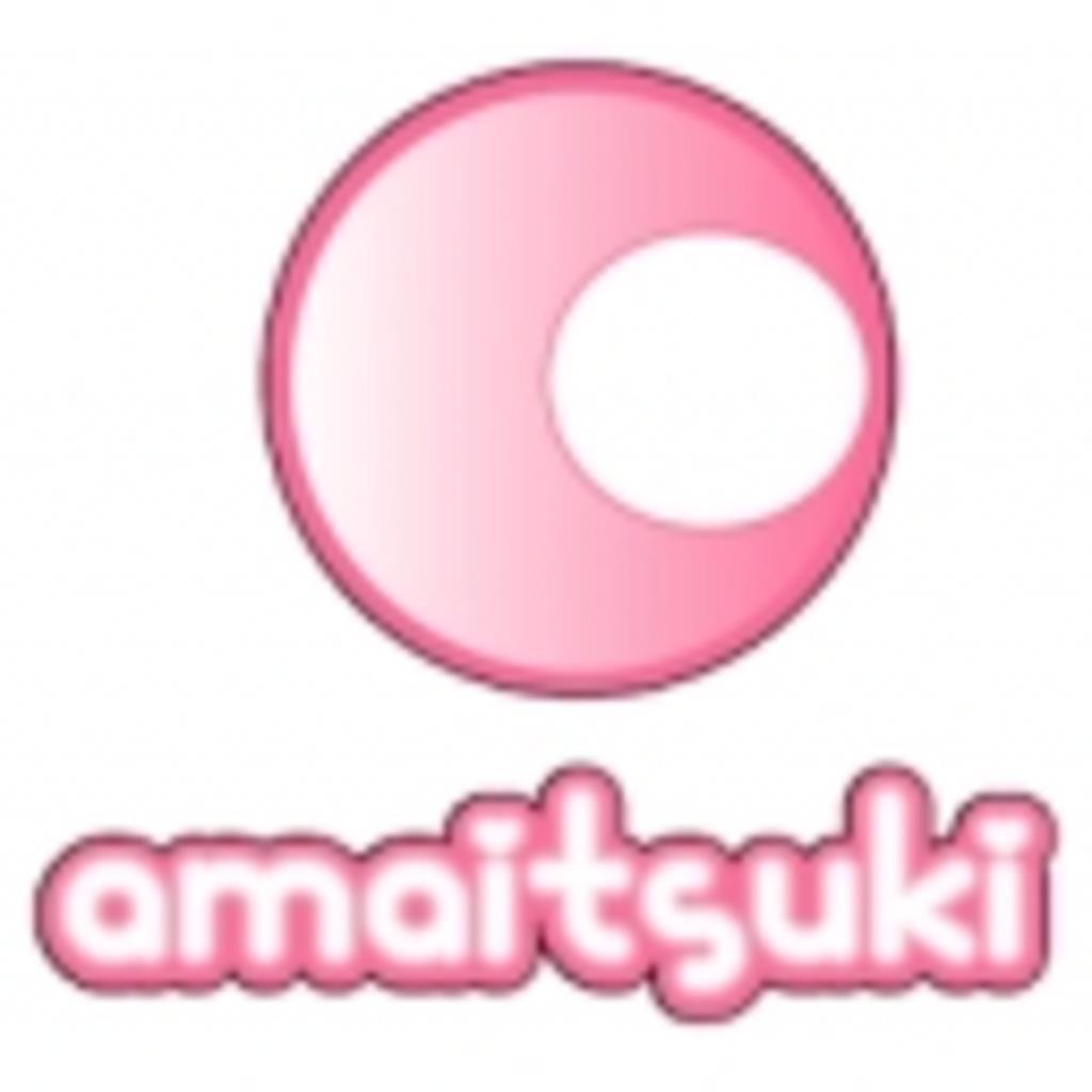 「AmaiTsuki」
