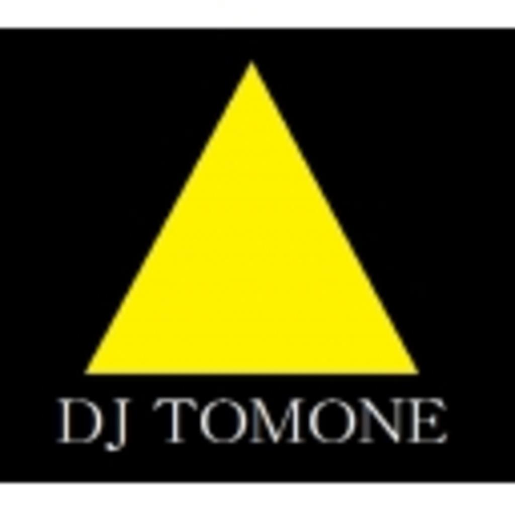 【激しくDJ!ヘッドホン推奨!!】DJ TOMONEが演奏しながら回り、踊ってみた!!【初見大歓迎!】