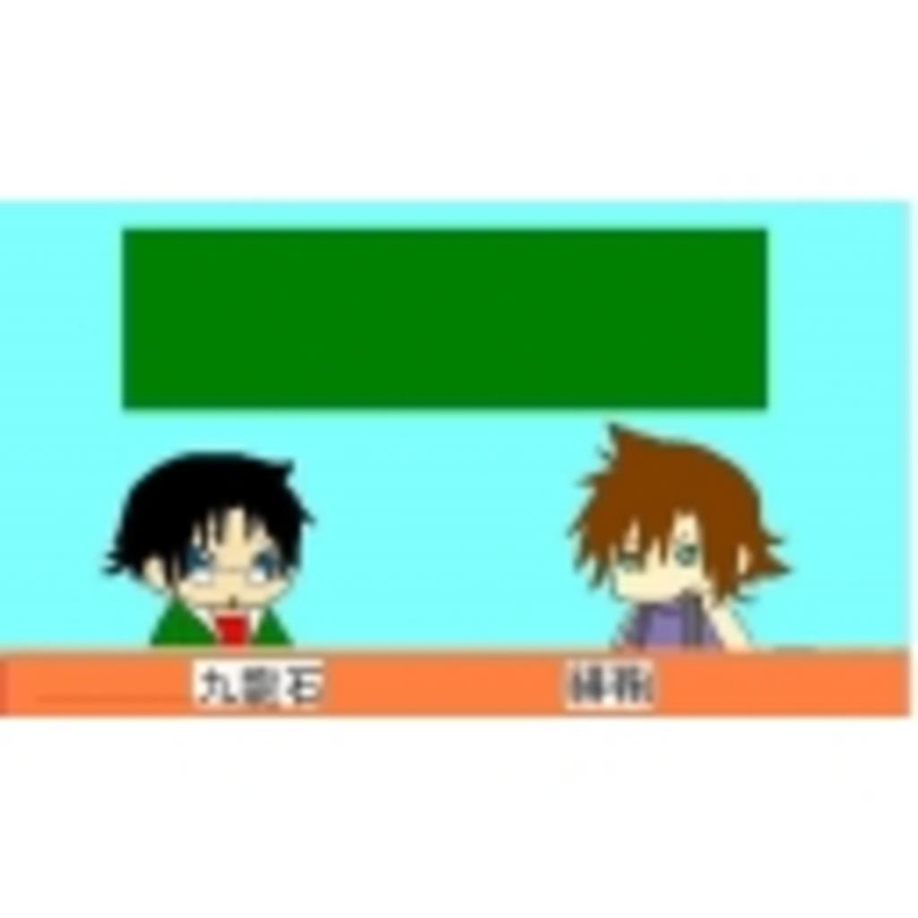 ☆らじぽ☆~絢兎と九龍の暴走放送局~