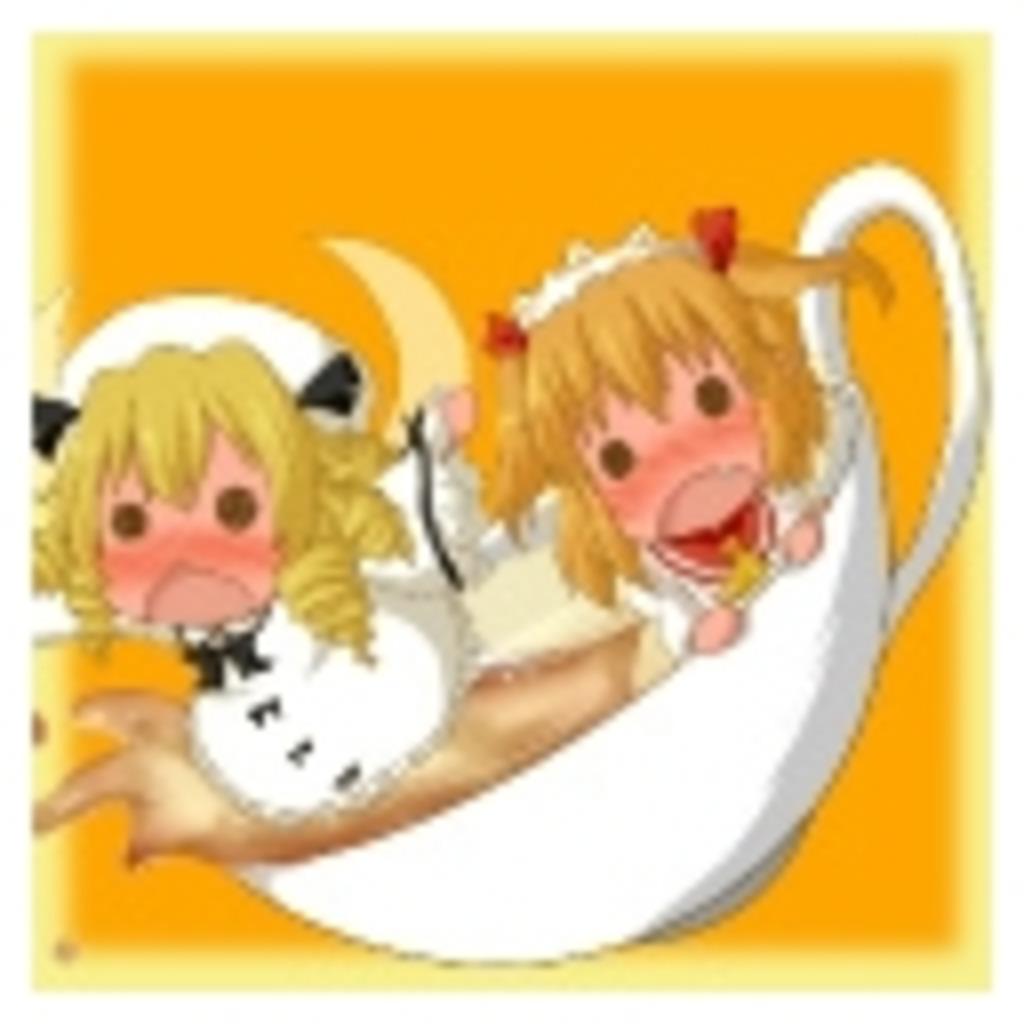 せつのお茶会