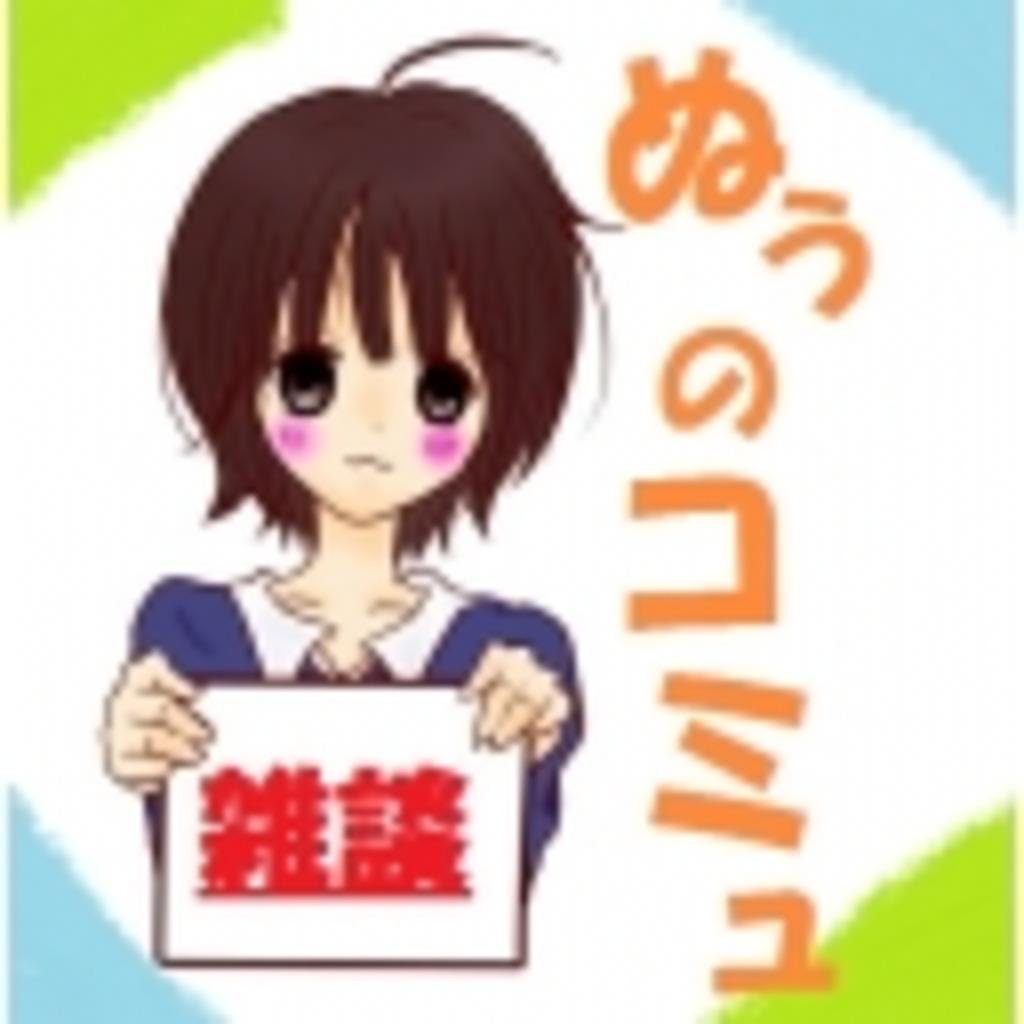 +.*o+ぽんぽん雑談ヽ(・∀・ )ノ +.*o+